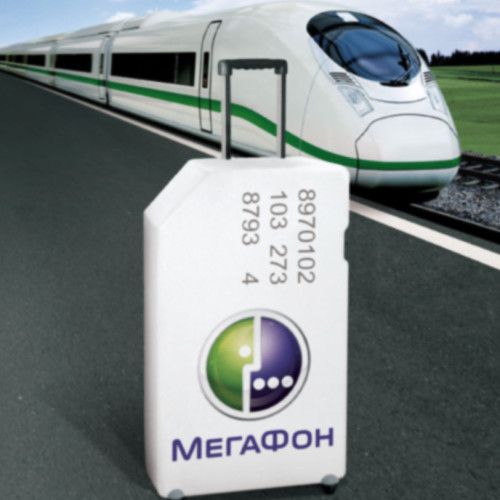 megafon_ad_onroad_preview