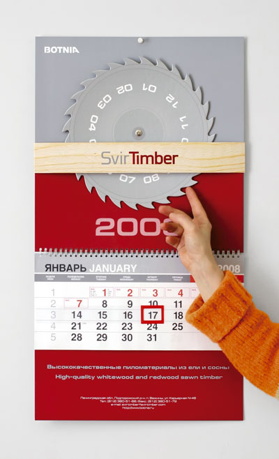 svir-timber-creative-calendar-01