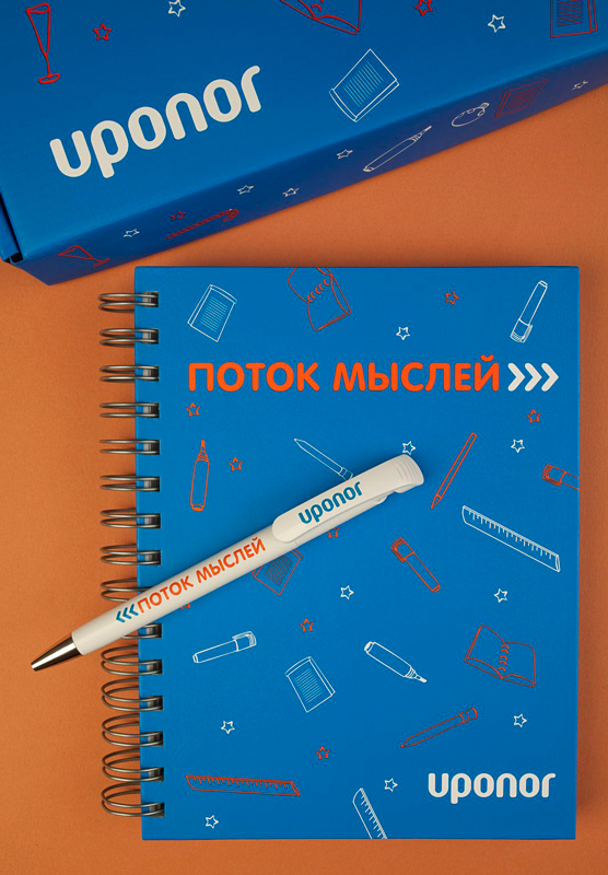 uponor-creative-new-year-gift-04