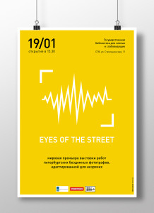 eyes-of-the-street-poster